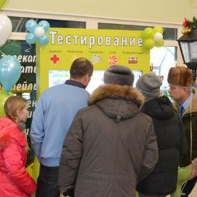 Opening of InfoLife in Veliky Novgorod