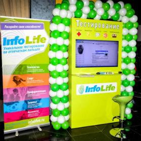 Opening of InfoLife in Penza