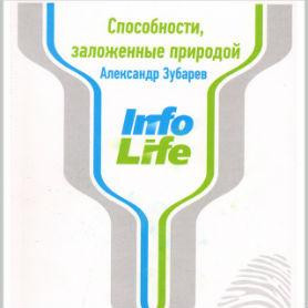 Book InfoLife - Ability, inherent nature