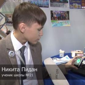 In the business incubator of Yakutsk children are taught entrepreneurship with the franchise InfoLife