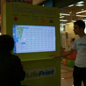 Opening of InfoLife in Ivanovo