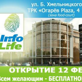 Opening Of InfoLife In Saransk
